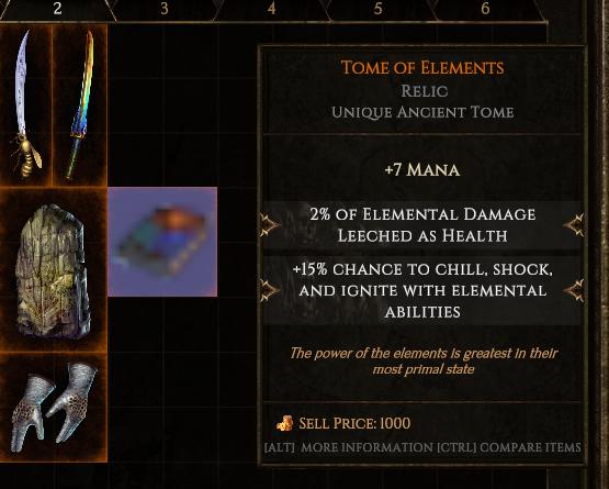 item_error