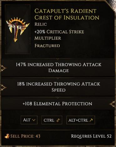 Gear_Relic